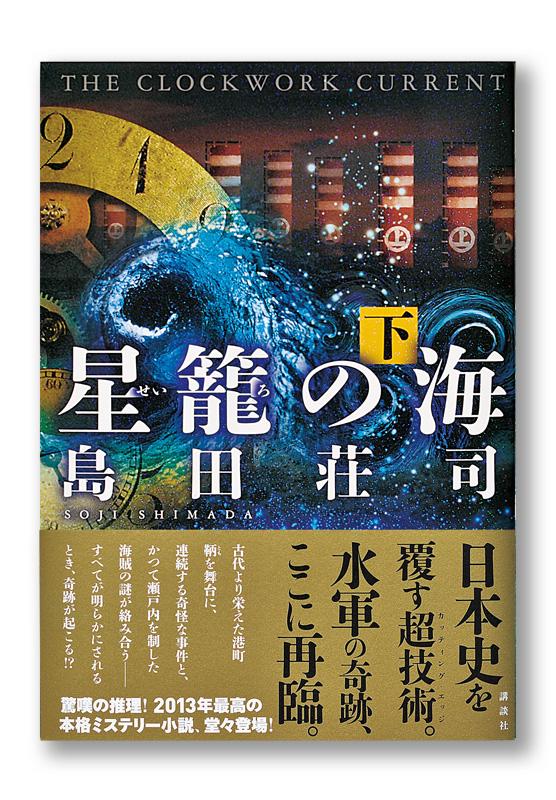 K_seiro02_obi_T