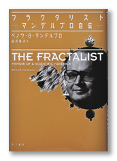 S_fractalist_cov_T