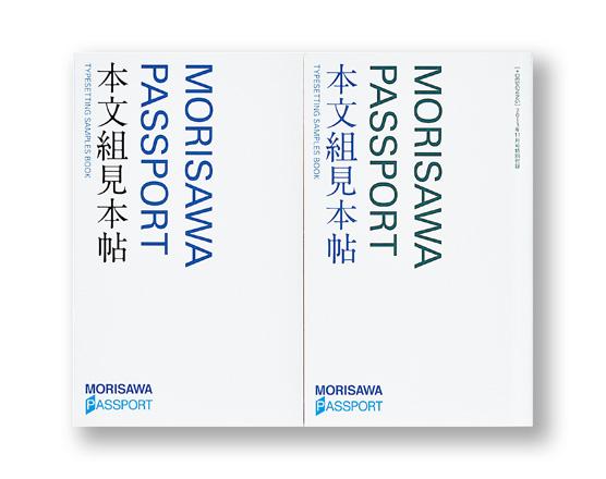 K_+DESIGNING_mihoncho_hyo02_Z