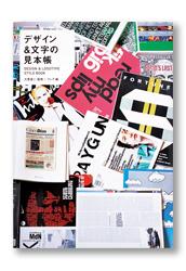 A_design&logotype_cov_Z