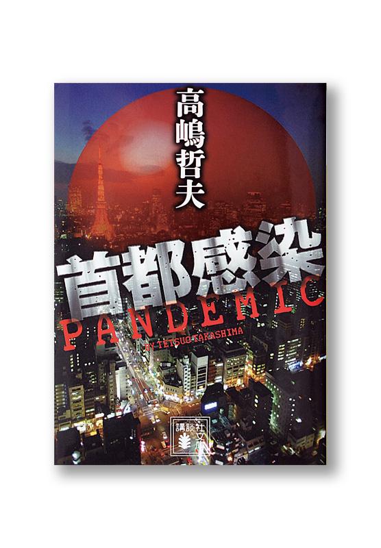 K_pandemic_cov_B