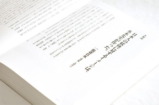 K_mmd_yotsuya_hon04_T