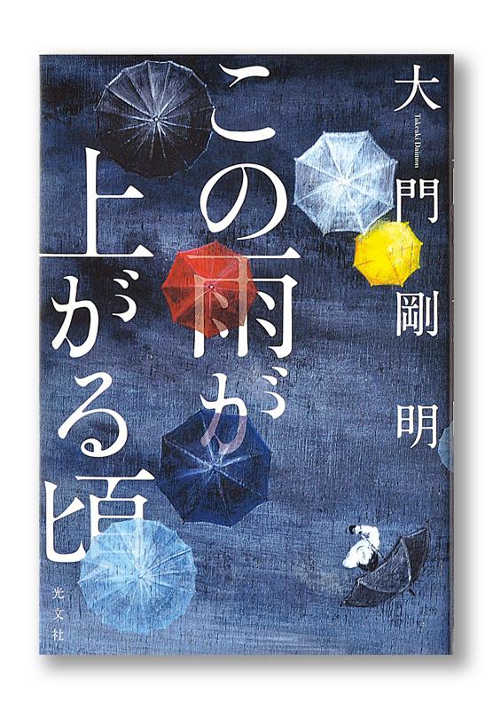 K_rain_cov_T
