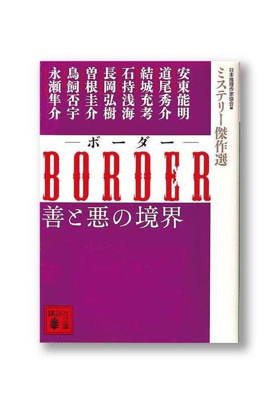 K_border_cov_B