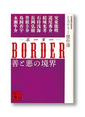 S_border_cov_B