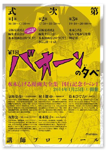 k_bao-n_T_09
