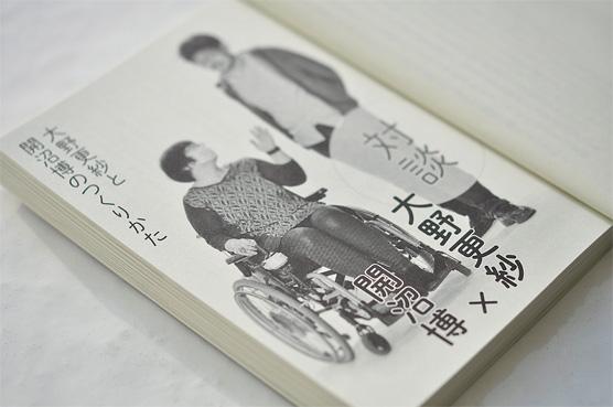 K_1984_hon01_B