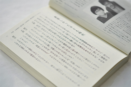K_1984_hon02_B