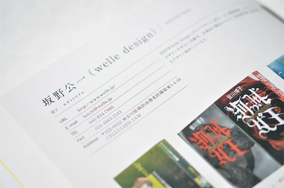K_designer2014_hon01_Z