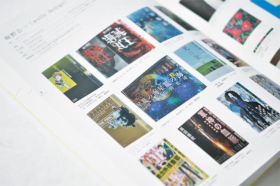 K_designer2014_hon02_Z
