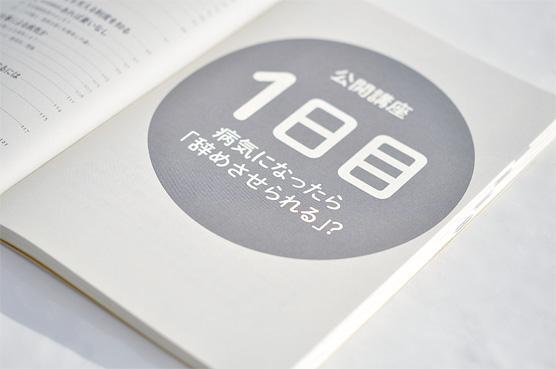 K_kaishautsu_hon02_T