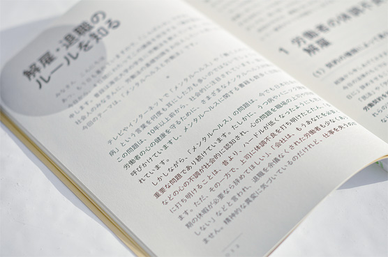 K_kaishautsu_hon03_T