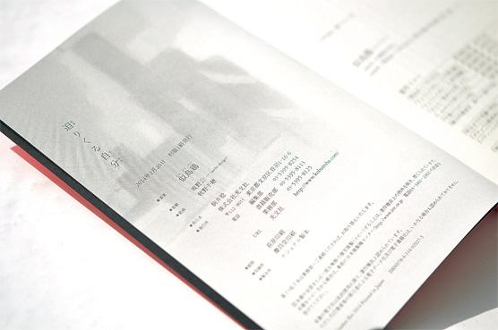 K_semari_hon02_T
