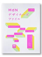 S_designer2014_hyo_Z