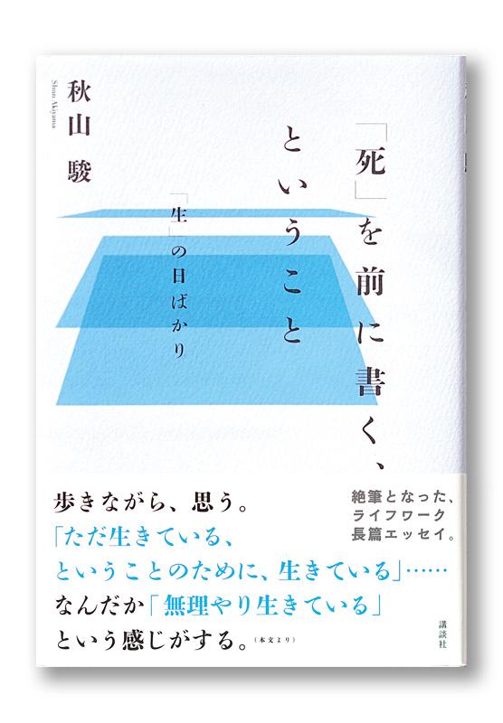 K_beforedead_obi_T