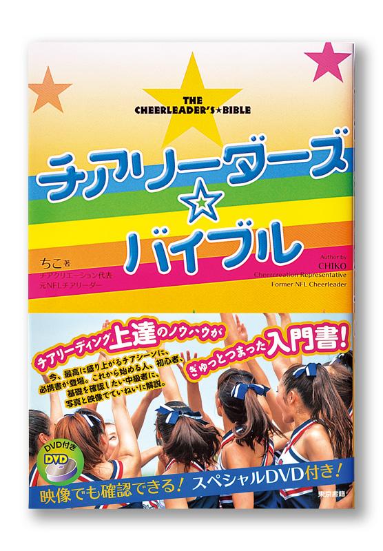 K_cheer_obi_T