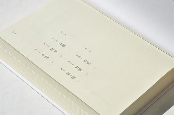 K_baku_toc_T
