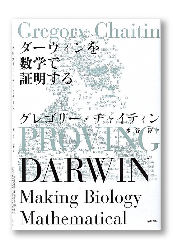 K_darwin_cov_T