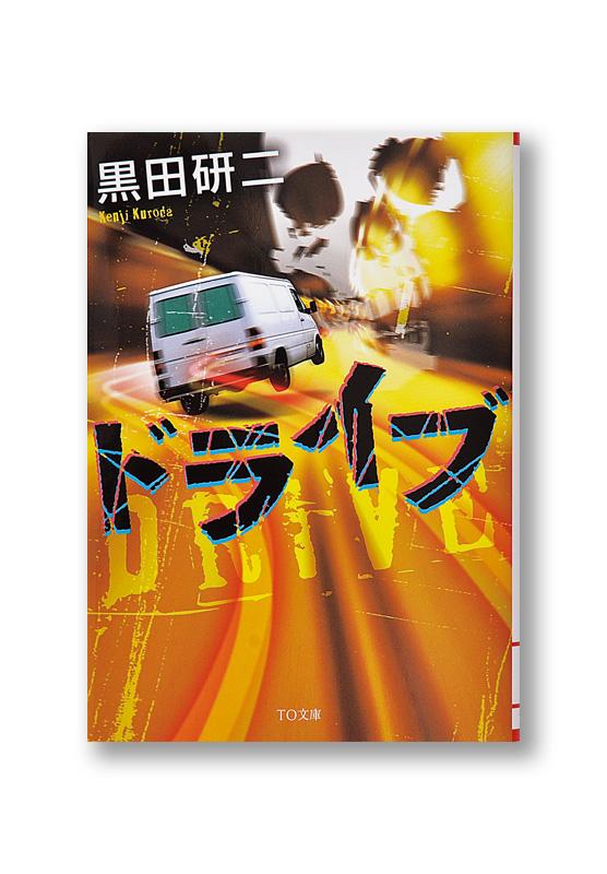 K_drive_cov_B