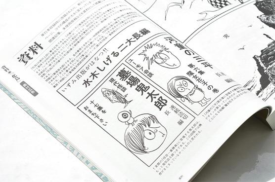 K_mmd_bakegarasu_hon03_T