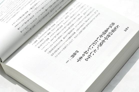 K_mmd_bakegarasu_hon04_T