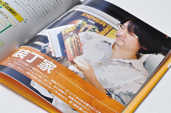 K_shokuba_hon01_T