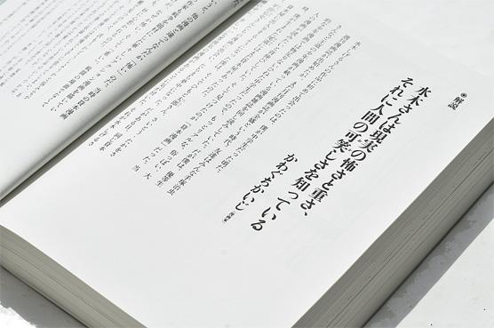 K_mmd_senjou_hon04_T