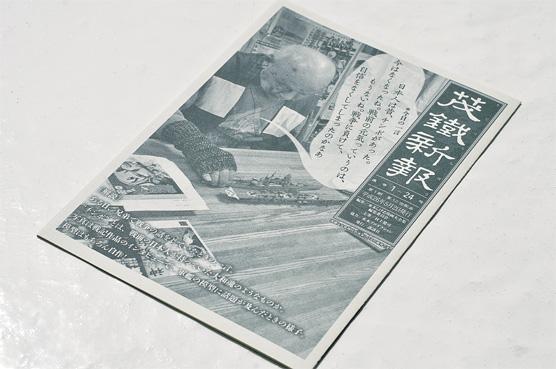 K_mmd_senjou_motetsu_T