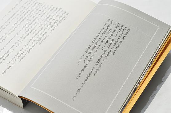 K_sekigahara_hon03_T