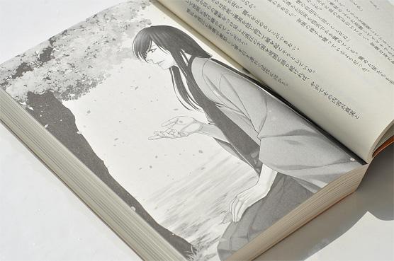 K_sekigahara_hon04_T
