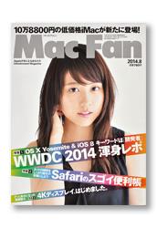A_macfan_cov_Z