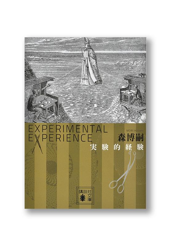 K_experience_cov_B