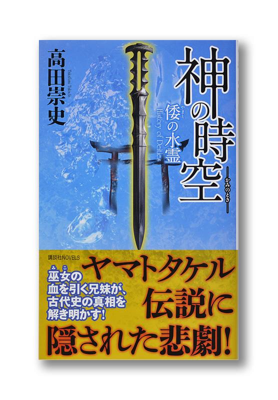 K_kaminotoki2_obi_N