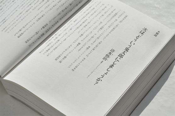 K_mmd_hakabakitaro_hon05_T