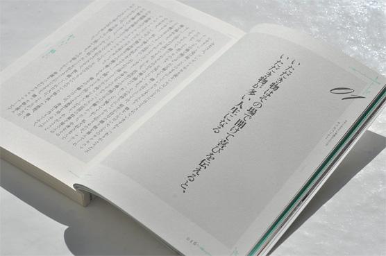 K_success_hon02_T