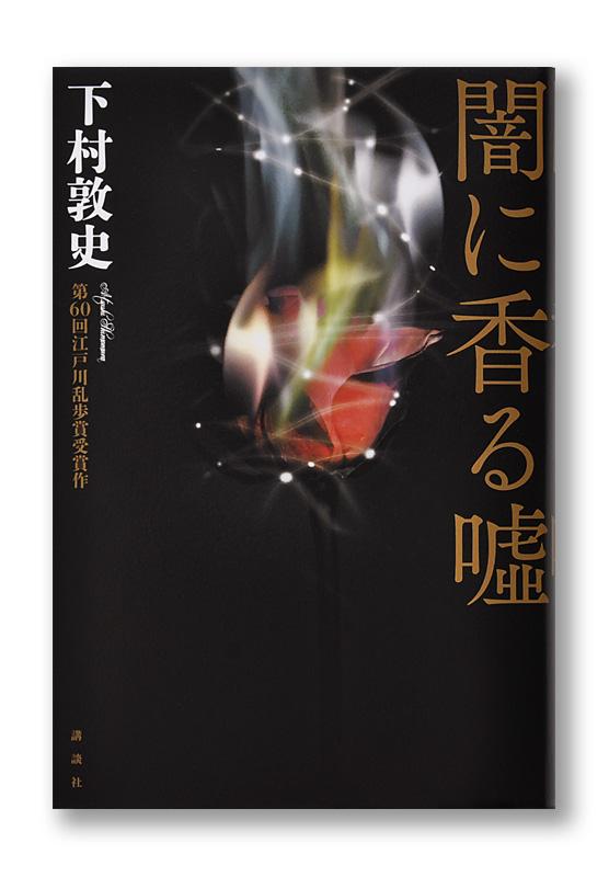 K_yamiuso_cov_T