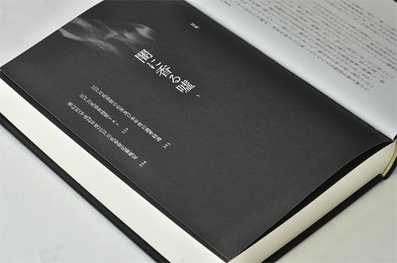 K_yamiuso_toc_T.