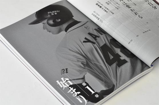 K_yano_hon01_T