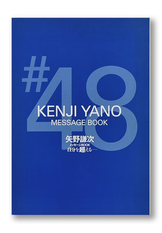 K_yano_hyo_T