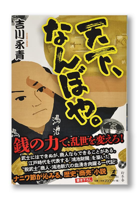 K_tenka_obi_T
