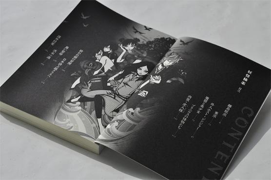 K_yokaigokuraku_toc_B