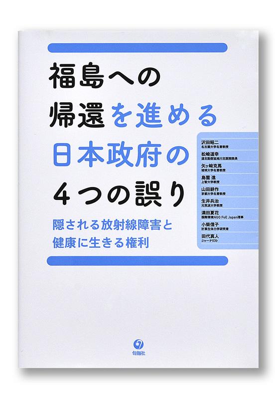 K_fukushima_cov_T_1