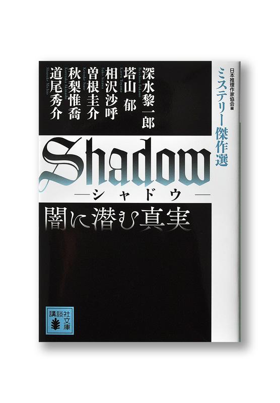 K_shadow_cov_B