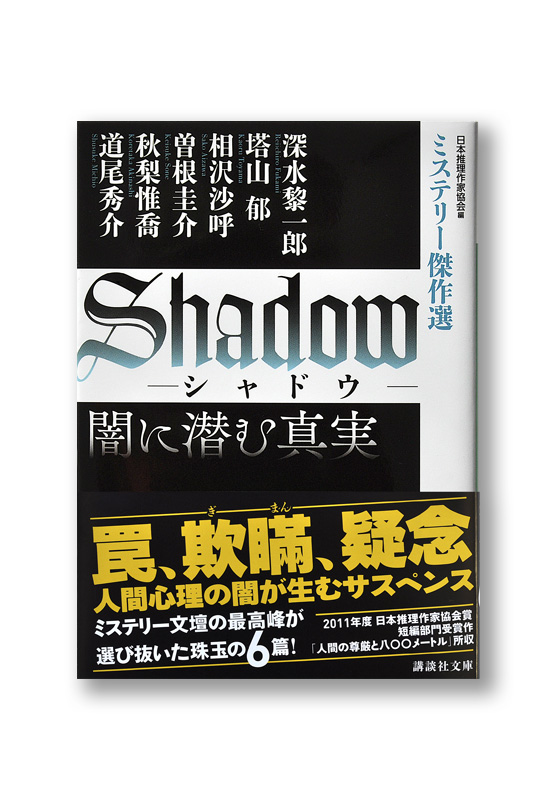 K_shadow_obi_B
