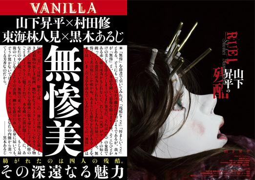 K_vanilla_hon01_B