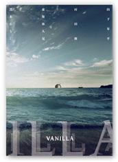 S_vanilla_cov_B