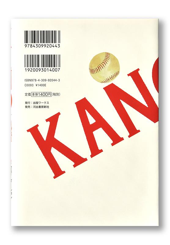 K_kano_cov4_T
