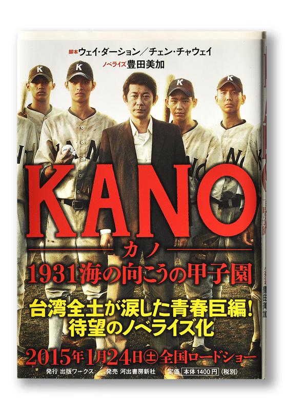 K_kano_obi_T