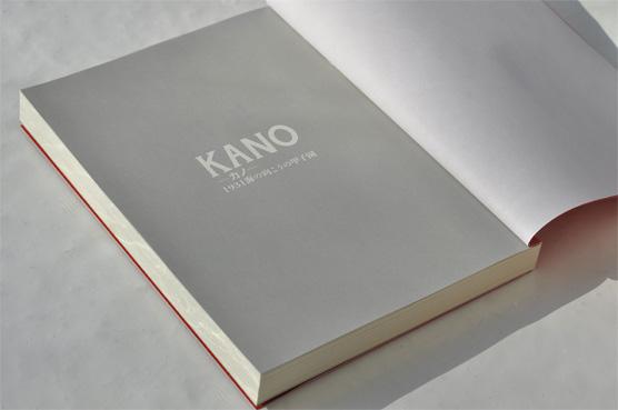 K_kano_tob2_T