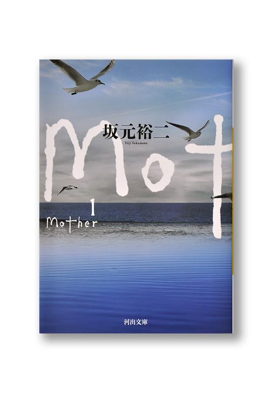 K_mother1_cov_B